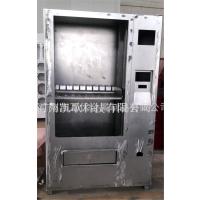 智能售货机 钣金外壳 镀锌板