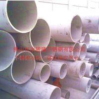 供应广东陆丰市无缝管45×2 现货批发,304不锈钢矩形管 90*200