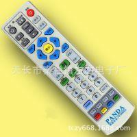 熊猫数字电视机顶盒遥控器 厂家直批 江苏熊猫有线数字电视遥控器