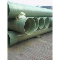 供应定州市dn100-4000玻璃钢管 , 电缆管 、 供水管、 排污管 抗酸碱 ,厂家直销