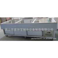 HG-20 冰粥柜机,冰柜,冷冻冷藏冷柜,保鲜柜展示柜