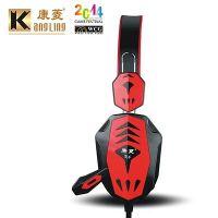 电脑耳机带麦克风抗暴力高端网吧专用游戏耳机耳麦批发质量保证