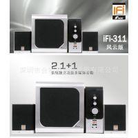 三诺有源电脑音箱iFi-311风云版 低音炮 正品