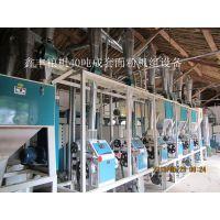 中型玉米加工设备|日产30吨玉米加工设备