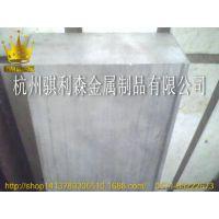 厂家直销铝合金LC9  LC10 LC12西南铝 批发零售 量多优惠