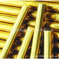 BZn18-26锌白铜棒—BZn15-20化学成分…厂家报价
