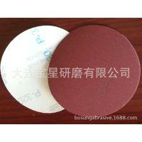 厂家供应E型纸(>250g)优质背绒4寸、5寸、7寸圆盘砂纸