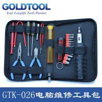 台湾GOLDTOOL原装正品23件装电脑维修包DIY专业工具套装电工工具