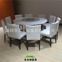 茶餐厅包厢圆桌 大理石餐桌