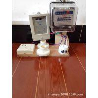 通州区跑江湖散货产品省电器N-B1672