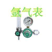 胜达 氩气表/乙炔表/丙烷表/氧气表/CO2二氧化碳36V减压器