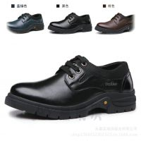 J91552休闲商务皮鞋 秋季厚底系带真皮男鞋 品牌正装男皮鞋鞋