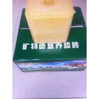 金科公司销售牛羊舔砖河北省沧州市海兴县牛羊舔砖舔砖价格