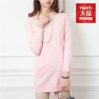 春装新款毛衣女韩版花边领波点修身显瘦长袖针织衫女打底衫长