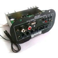 供应内置蓝牙电路板JW-A5T 颢博 外置收音机天线功放主板