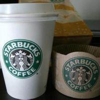 飞扬热饮纸杯定做 星巴克咖啡纸杯 一次性广告杯 可印刷logo