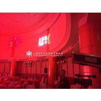 上海电脑LOGO灯 LED染色筒灯TRUSS架租赁公司