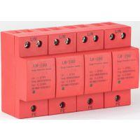 开关型电涌保护器Iimp12.5ka防雷器