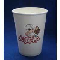上海奶茶杯,一次性纸杯无锡