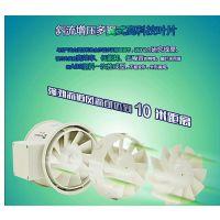斜流式增压管道风机 HF-125P/5静音排换气扇排送风机5寸鸿冠正品