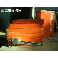 芜湖带表卡尺 表盘游标卡尺 指针游标卡尺 0-150-200-300mm三丰广陆上工申工成量上量工业