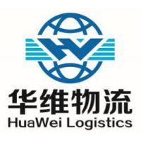 上海洋山保税区食品进口报关单证