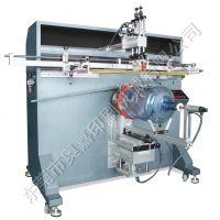 曲面机圆形印刷机