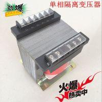 供应一乐电气单相机床变压器BK-500VA380/220电压可定制