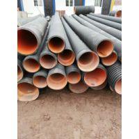 供应重庆 双壁HDPE波纹管 排污管 塑料检查井坐 井筒 15213338298