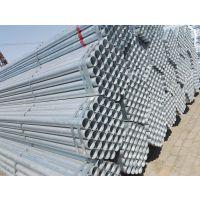 供应外径25*1.2天津大棚管主营:大棚管,焊管,镀锌管,产品类别:优质镀锌带管,热浸镀锌管