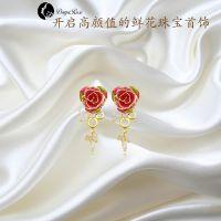 黛雅DAYA ROSE【诠释心意】镀金玫瑰花耳环 女式 天然玫瑰花材手工制作厂家直销