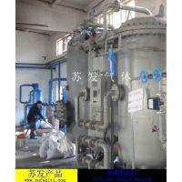 供应化工制氮机 氮气吹扫制氮机