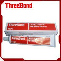 低价促销日本三键TB1101液态垫圈|TB1101耐海水耐腐蚀胶水|其他