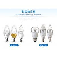 飞利浦 LED蜡烛灯泡 E14螺口尖泡3.5W椒泡5W高亮吊灯水晶灯