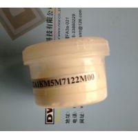 YAMAHA针筒油 KV8-M8870-00X采用日本进口原装6169#高密度氟树脂