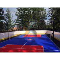 新式运动冰球运动 旱地冰球场围栏专业生产厂家 13020611085