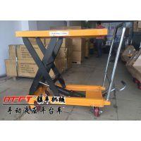 500kg轻巧小平台 脚踏式升降平台车 移动模具搬运车