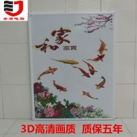 沧州圣盾电采暖设备厂批发销售:远红外碳晶墙暖 电采暖画 壁挂式发热板 碳晶墙暖等
