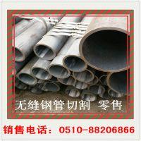 苏州市热销供应42crmo合金无缝钢管 精密合金无缝管 精密冷拔钢管今日价格