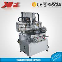 新锋厂家直销 亚克力 标牌丝印机 玻璃光盘 PVC PP 各类板材 高精密丝网印刷机