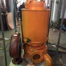 高温废渣泵\工厂抽渣泵\四川吸渣泵