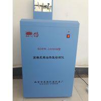 贵州重油热值测定仪专业厂家|遵义醇基燃料热值测试设备品质