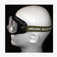 肥城模拟眼镜|酒驾轻度模拟眼镜|酒驾模拟体验眼镜(多图)