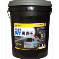Mobil 美孚黑霸王15W-40 CH-4 美孚柴机油 柴油发动机油