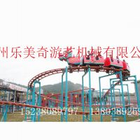 郑州乐美奇生产轨道类新型游乐设备滑行龙 好玩刺激的游乐设备