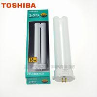 TOSHIBA/东芝FPL18EX-N昼白色三波长灯管 工厂产品检测灯