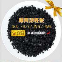 沧州椰壳活性炭(生产基地)