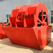 螺旋分级机 志乾 选金矿分级机 沉没 钨砂低堰式分级设备