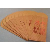 广西桂林市红包印刷厂家丨桂林市利是封印刷厂丨桂林市特种纸红包定制丨桂林市利是封烫金制作厂家
