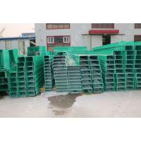汕头玻璃钢电缆桥架外形美观环保耐用厂家特惠价供应